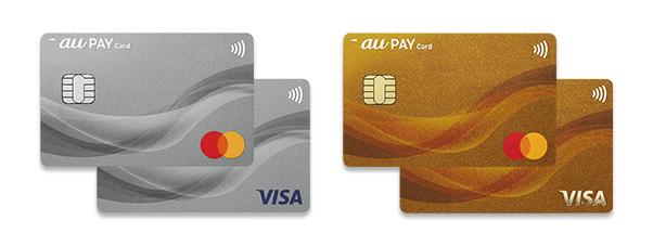 世界一わかりやすい『au WALLET ゴールドカード』 …