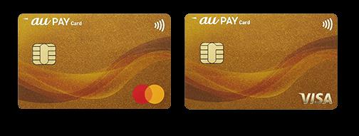 カード au ペイ
